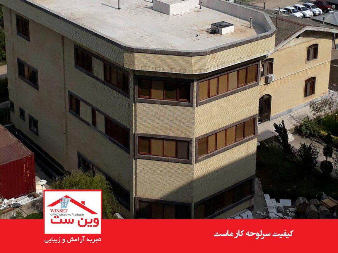 ساختمان اداری کارخانه گیلان خوشه
